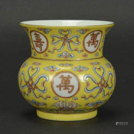 CHINESE FAMILLE ROSE PORCELAIN SPITTOON