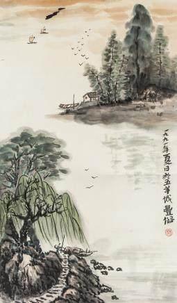 Lin Fengsu 1939-2017 Chinese Watercolor Landscape