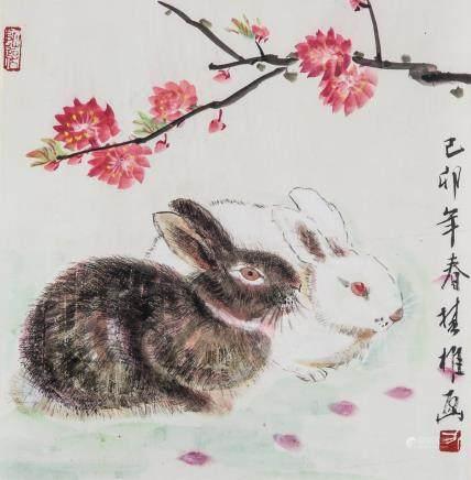 Fang Chuxiong b.1950 Chinese Watercolor Rabbits