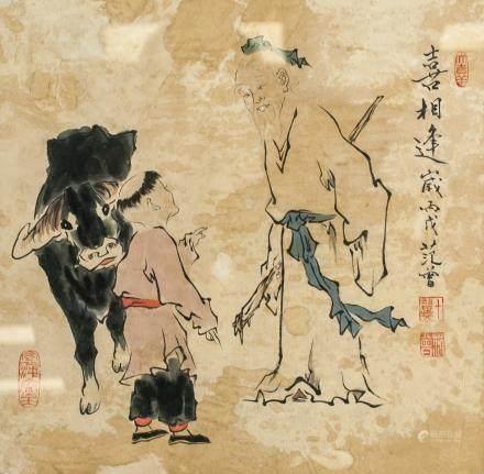 Fan Zeng b.1938 Chinese Watercolor on Paper Framed