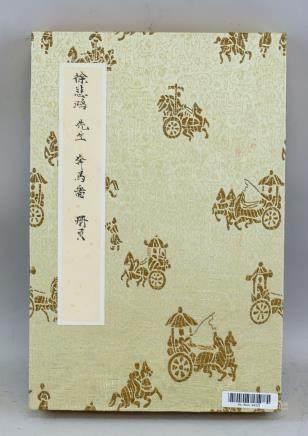 Xu Beihong 1895-1953 Chinese Watercolor Horse Book