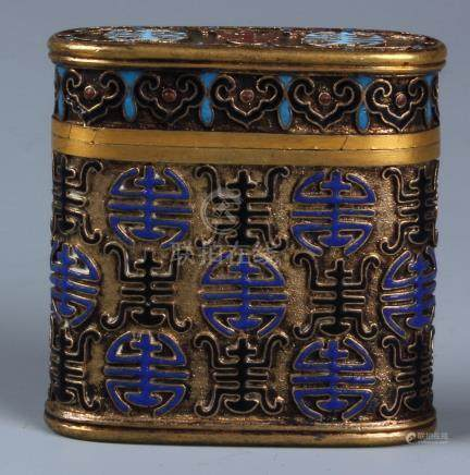 A CHINESE ENAMEL BOX