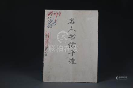 CHINESE  CALLIGRAPHIC MANUSCRIPT  BY SHEN YAN BING