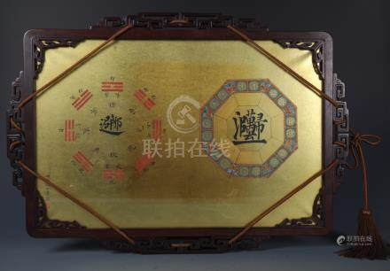 FRAMED CALLIGRAPHY PANEL SIGNED BY PURU