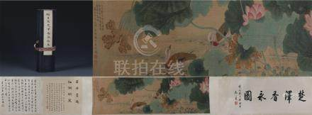 CHINESE SCROLL PAITING SIGNED BY XIE YUE MEI