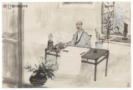FU BAOSHI (CHINA, 1904-1965)