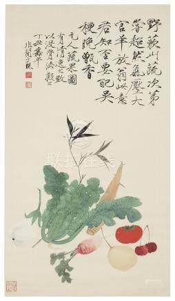 YU FEI'AN (CHINA, 1888-1959)
