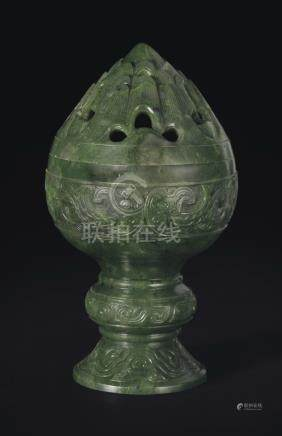 A SPINACH-GREEN JADE ''HILL'' CENSER AND COVER, BOSHANLU