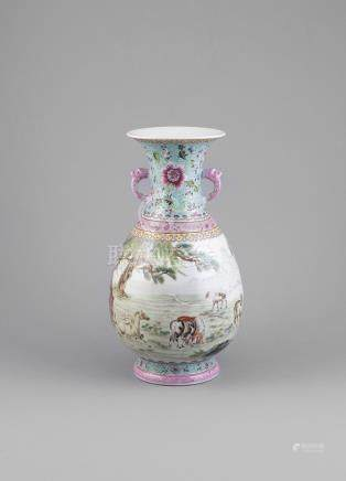 A CHINESE FAMILLE ROSE PEAR SHAPED VASE,decorated with the eight horses of Mu Wang, with flared