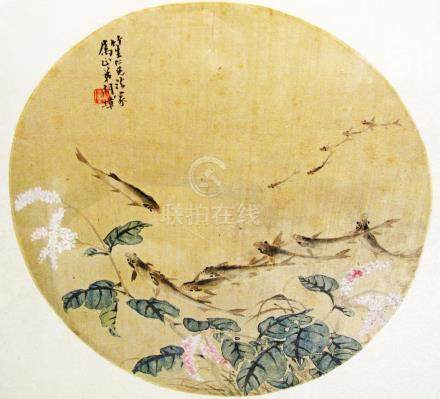 A Chinese round drawing mounted on silk, with fish W26cm glazed and framed.