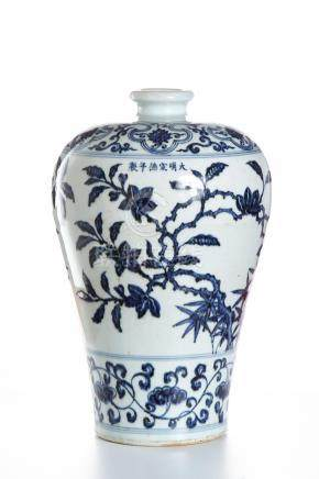 Chinese Blue and White Meiping
