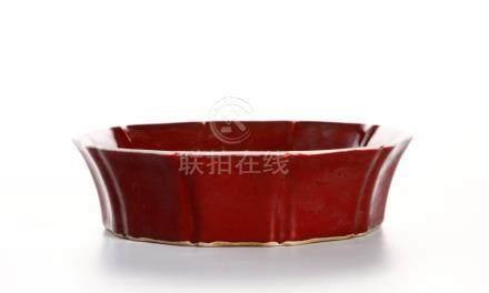 Copper-Red Foliate Brushwasher