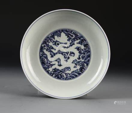 Chinese Blue and White 'Dragon' Dish