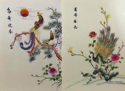 A pair of modern Chinese embroidered silks depicting peacocks on branches, each 47 x 31cm, both