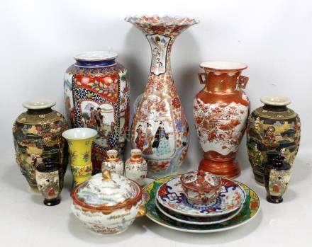 A collection of predominantly Japanese ceramics including a Kutani twin handled baluster vase