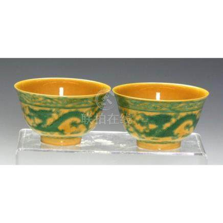 Pair Of Yellow And Green Bowls