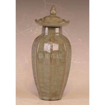 Celadon Covered Jar