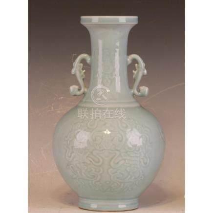 Celadon Double Handle Vase