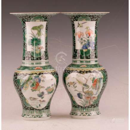 Pair Of Polychrome Vase