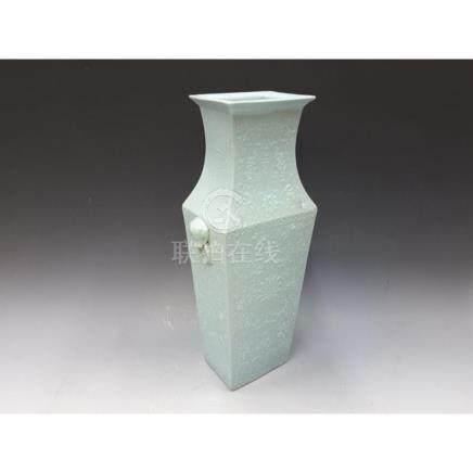 Bean Glazing Vase