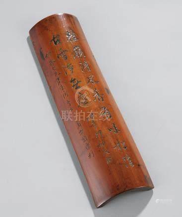 18世纪 竹雕诗文臂搁