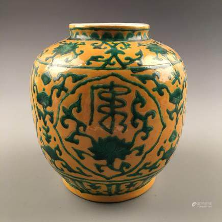 Chinese Yellow & Green Glazed Porcelain Jar, Wanli Mark
