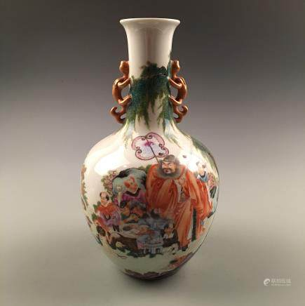 Chinese Famille Rose 'Immortals' Vase, Qianlong Mark