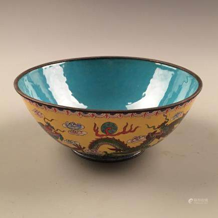 Chinese Enamel Dragon Bowl, QianLong Mark