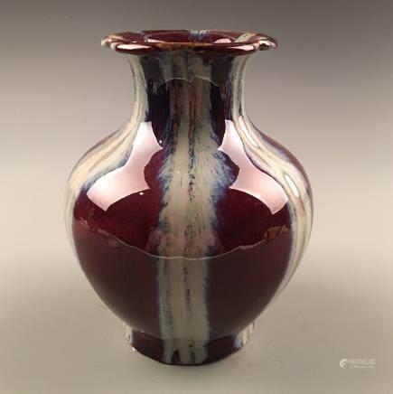 Chinese Flambe Glazed Vase, Qianlong Mark