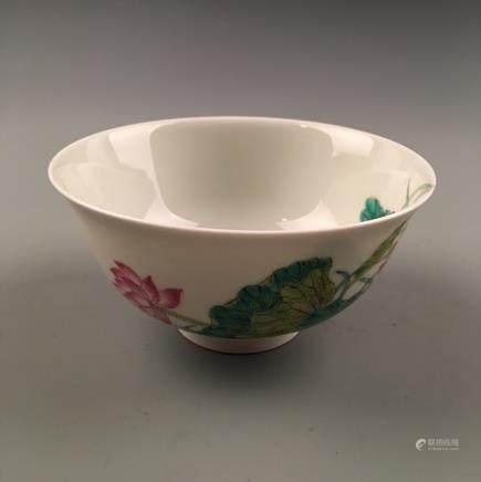 Fine Chinese Famille-Rose Lotus Bowl, Yongzheng Mark