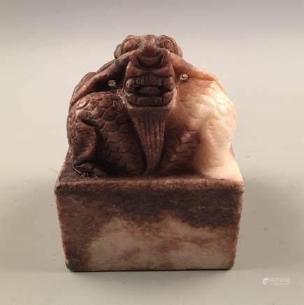 Chinese Jade Dragon Knob Seal