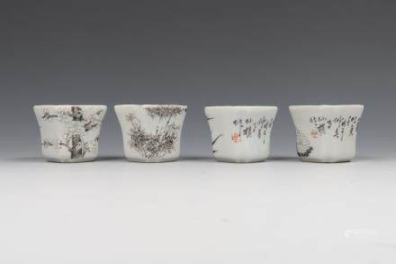SET OF FOUR CHINESE GRISAILLE CUPS WITH BOX, LATE QING