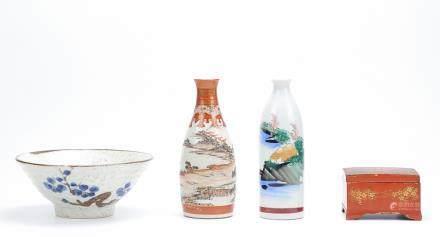 (4) Japanese Porcelain Set w/ Lacquer Box,20th C.