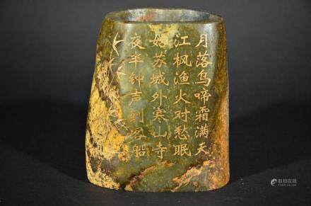 A CARVED GREY JADE BRUSHPOT