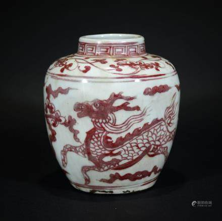 CHINESE COPPER-RED QILIN JAR