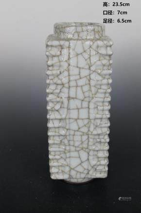 Yuan Ge Kiln Glaze Brown Bottle