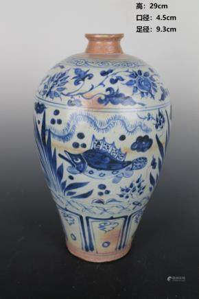 Yuan Blue and White Plum Bottle