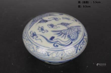 Ming Blue and White Double Phoenix Print Box