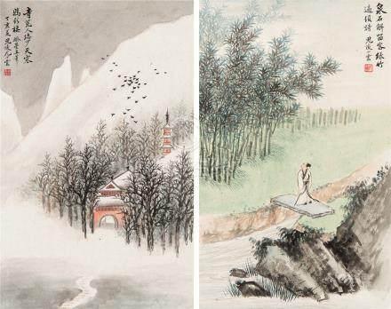 尤小云(1913~1964) 山水人物 (二帧) 镜心 设色纸本