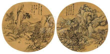 张熊(1803~1886) 山水 (二帧) 镜心 设色纸本、设色绢本