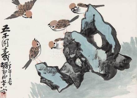 胡郯卿(1865~?) 五子同寿 立轴 设色纸本
