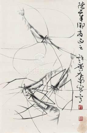 许麟庐(1916~2011) 群虾 镜心 水墨纸本