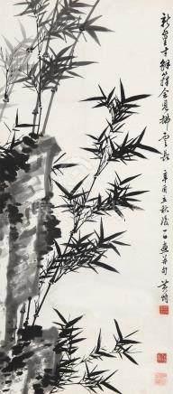 黄均(1914~2011) 1981年作 竹石图 立轴 水墨纸本