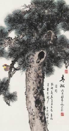 乔木(1920~2002) 1988年作 青松 镜框 设色纸本
