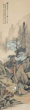 汪琨(1877~1946) 1944年作 陆羽品泉 立轴 设色纸本