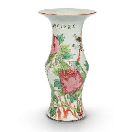 A Chinese white and polychrome porcelain vase, 19th century