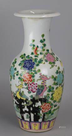 Chinese multicolor porcelain vase