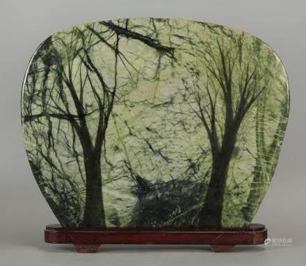 Chinese scholar rock w/ landscape motif