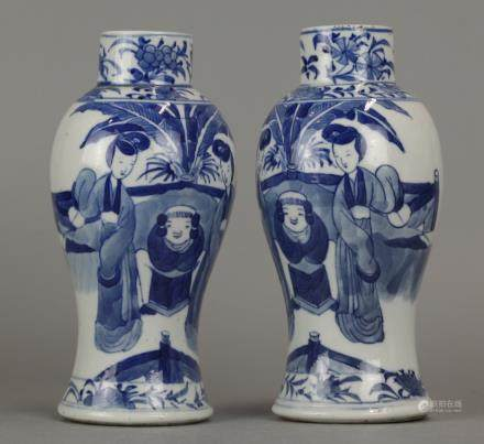 pair of Chinese blue & white porcelain vases 19th c.