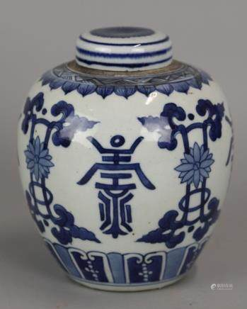 Chinese blue & white porcelain cover jar 19th/20th c.